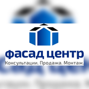 """ТОО """"ФАСАД ЦЕНТР"""""""