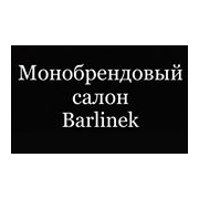 Barlinek-store.ru